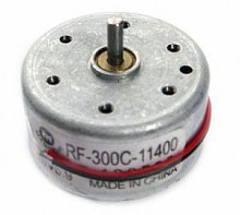 MOTOR DISK 5 VOLTS EIXO DE 4mm PARA CD E DVD